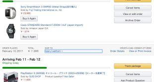 Tips Membeli Barang Elektronik Murah di Jepang Secara Online dan Offline