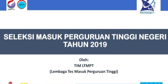 Penjelasan Lengkap Perubahan Sistem SNMPTN 2019, Calon Mahasiswa Wajib Baca!