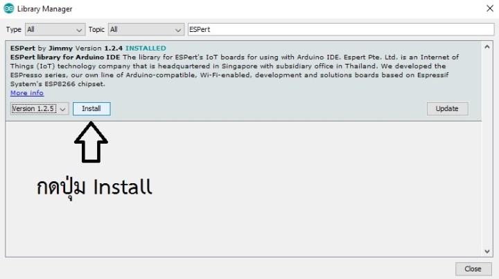 กด Install โปรแกรมตัวอย่าง