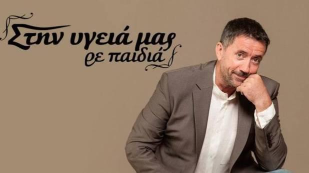 poion-oro-ethese-o-spuros-papadopoulos-gia-na-sunexisei.w_l.jpg