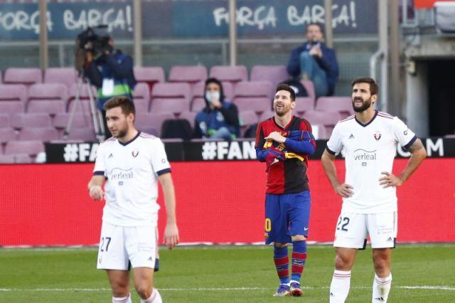 Messi fanela maradona