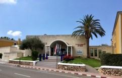 Vacances Menorca entrance