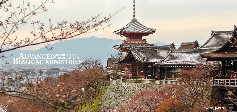 ABM Japan
