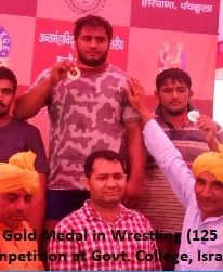 Inter College State Wrestling Championship