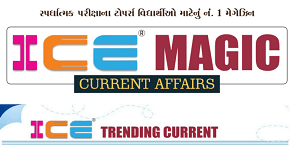 ICE MAGIC WEEKLY CURRENT AFFAIRS 2017 TO 2021