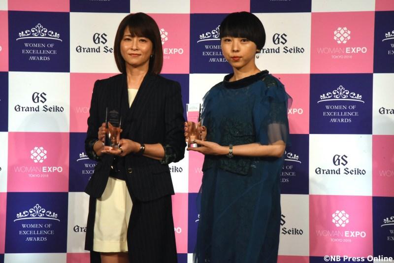 森高千里 MIKIKO - 第4回Women of Excellence Awards