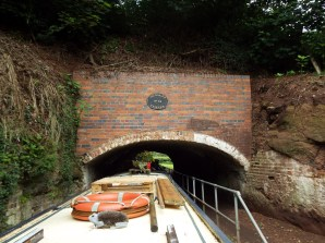 Dunsley Tunnel