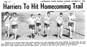 From Chronicle archives