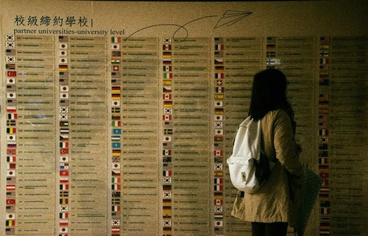 國合處圖1