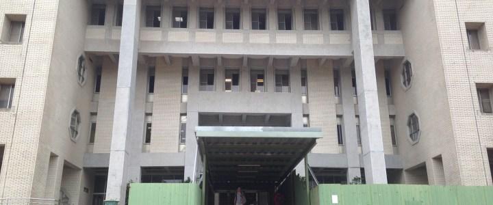 行政大樓工程恐得再等等 拼107年完工