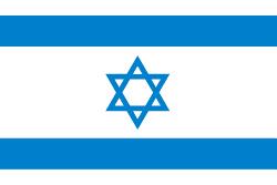ネイティブキャンプ・イスラエル人講師