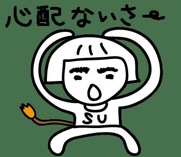LINEスタンプ・ライとスー2