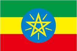 ネイティブキャンプ・エチオピア人講師