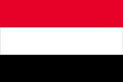 ネイティブキャンプ・イエメン人講師