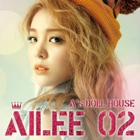 "Lirik Lagu Ailee (에일리) - ""How Could You Do This To Me"" [rom