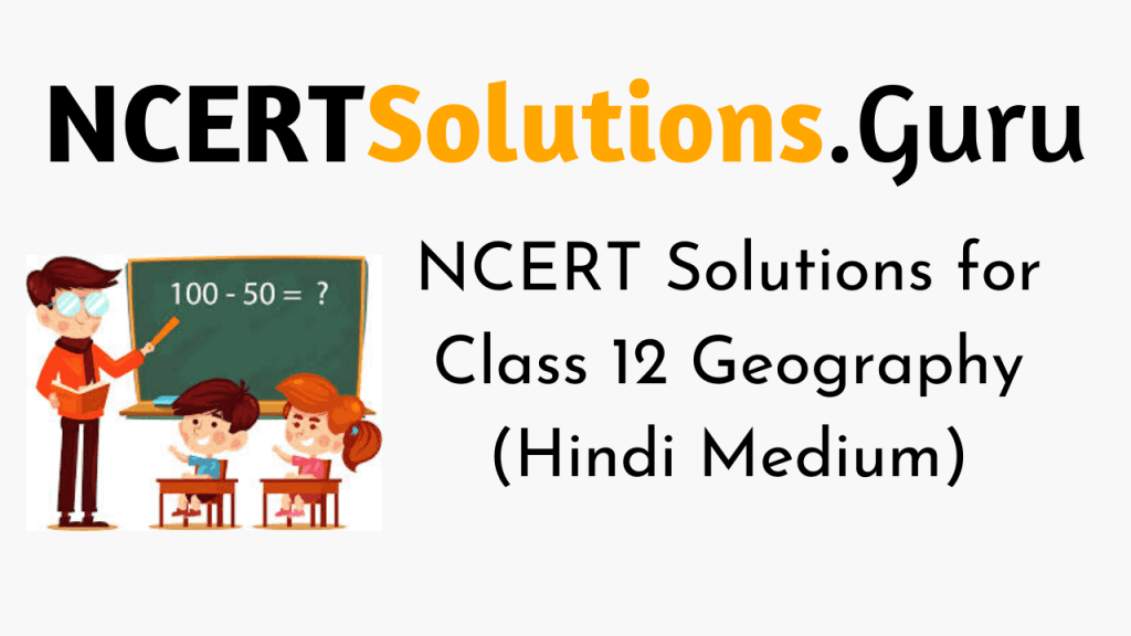 NCERT Solutions for Class 12 Geography (Hindi Medium)