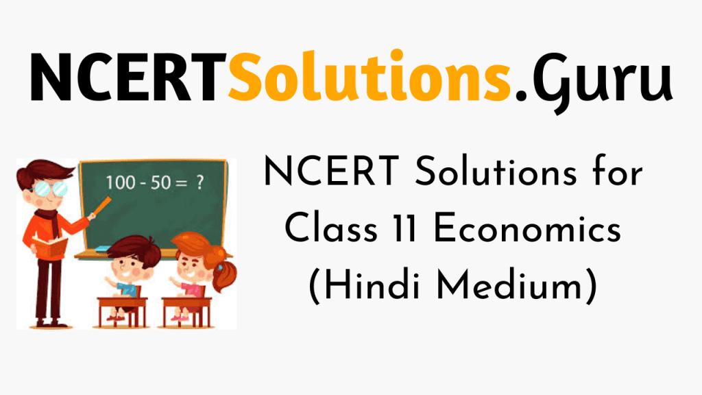 NCERT Solutions for Class 11 Economics (Hindi Medium)