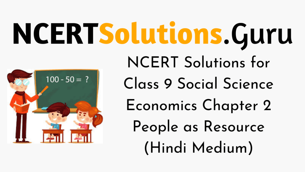 NCERT Solutions for Class 9 Social Science Economics Chapter 2 People as Resource (Hindi Medium)