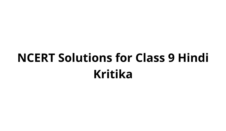 Class 9 Hindi Kritika