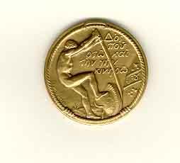 NAS Public Welfare Medal