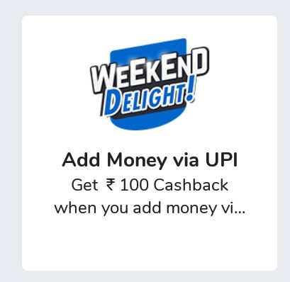 Mobikwik - Get Rs.100 Cashback When You Add Money Via UPI