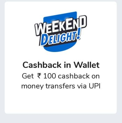 (Loot) Mobikwik - Get Rs.100 Cashback On Money Transfers Via UPI