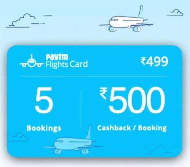 Paytm - Flat Rs.2500 Cashback on 5 Flight Ticket bookings