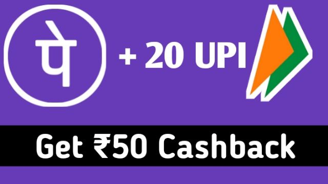 Phonepe - Get Rs.50 Cashback On Transferring Rs.500 To 20th Different Phonepe Users