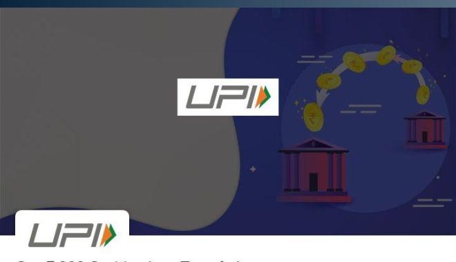 (Loot) Mobikwik - Get Rs.200 Cashback On Money Transfer Via UPI
