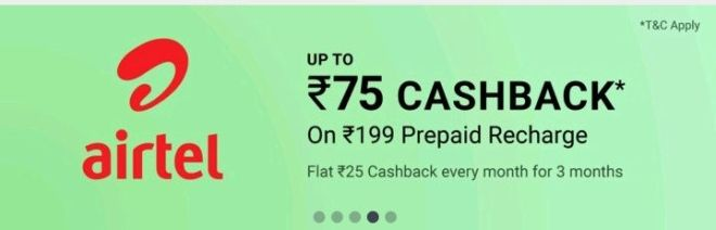 Phonepe Offer - Get Rs.75 Cashback On Airtel Recharge Of Rs.199 More (All Uses)