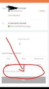 Freecharge UPI Offer - Get Rs.25 Cashback On UPI Transaction Of Rs.500