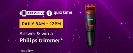 (Answer Added) Amazon Quiz Time Daily - Today Amazon Quiz Answers (26 March) & Win a Philips Trimmer