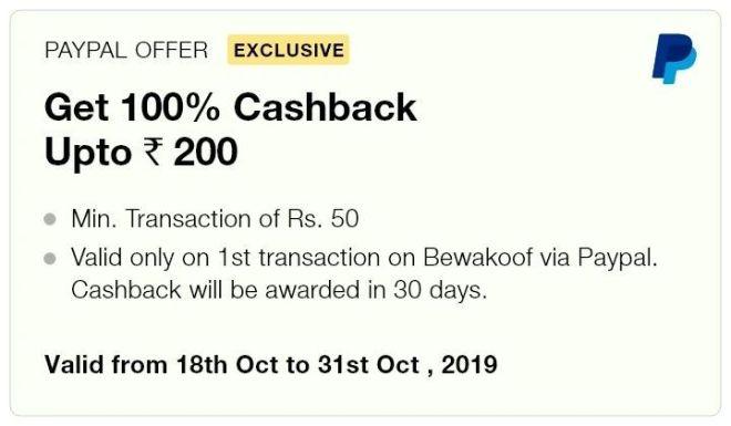 bewakoof offer, offer on bewakoof , bewakoof.com offer,