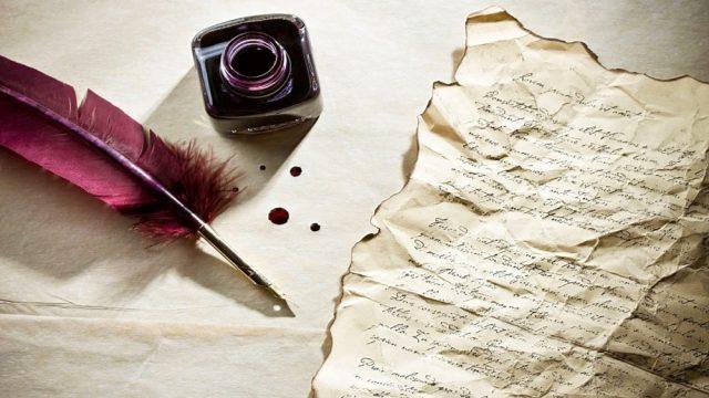 A fascinante língua portuguesa: como escrever um longo texto sem usar a letra A