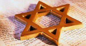 Saiba se tem origem judaica: apelidos judaicos em Portugal e no Brasil