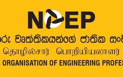 Summery of meeting held with NOEP