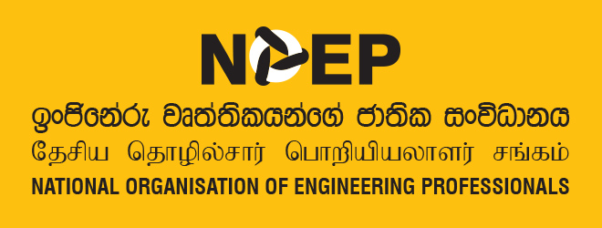 Summery of meeting held with NOEP