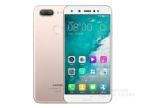 Gionee S10 Gold