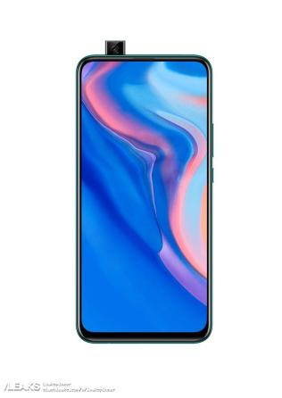 huawei-p-smart-z-full-specs-and-price-revealed-early-by-amazon-646