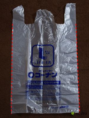 三角巾-巻き方レジ袋2
