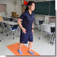 股関節の痛みアイキャッチ