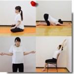 首が痛んでいるのが原因で起こる症状をストレッチ体操で解消するためのポイントとは