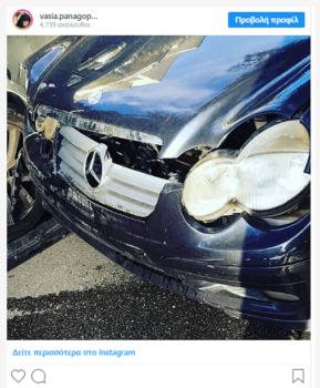 -2018-11-28-8.17.41-μμ-e1543429101176 Θύμα τροχαίου έπεσε η Βάσια Παναγοπούλου