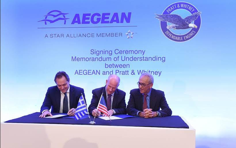 unnamed-16 Συνεργασία της AEGEAN με την Pratt & Whitney