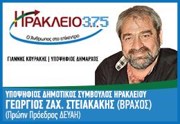 vraxos-neadrasis.gr_ Neadrasis - Το site της φιλελεύθερης Κρήτης