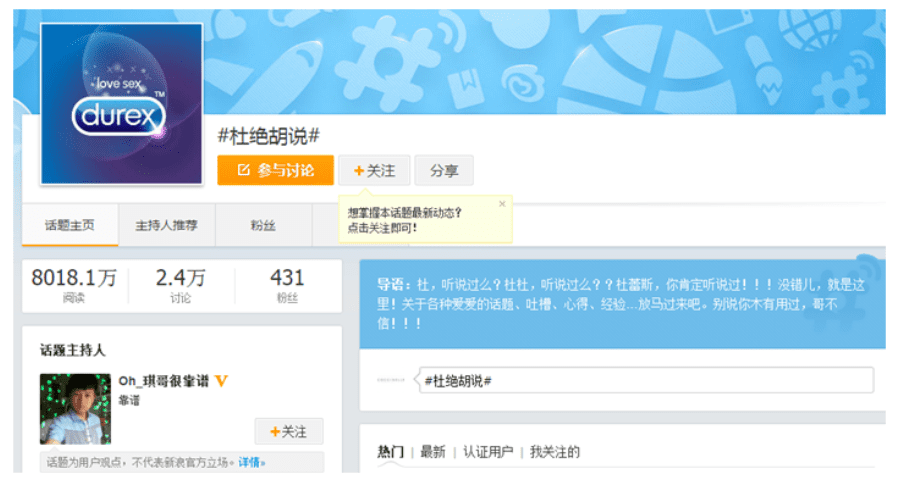 The Definitive Guide to Weibo Advertising