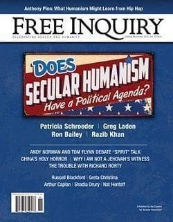 FreeInquiry