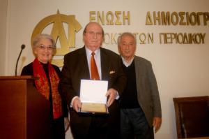 Ο Δημήτρης Νικορέτζος με την κ. Μερόπη Σπυροπούλου και τον κ. Κώστα Ασημακόπουλο