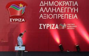 omilia-tou-proedrou-tou-syriza-ekm-aleksi-tsipra copy