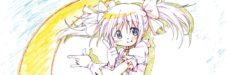 Classement scientifique et graphique des rôles de Aoi Yûki